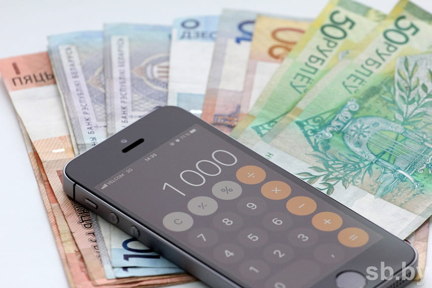 мобильное оформление кредита