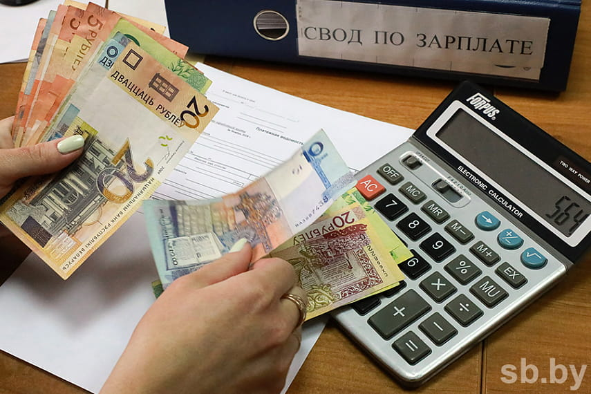 банкротство невыплата заработной платы