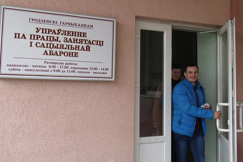 В Гродно наблюдается ажиотаж на ярмарке вакансий