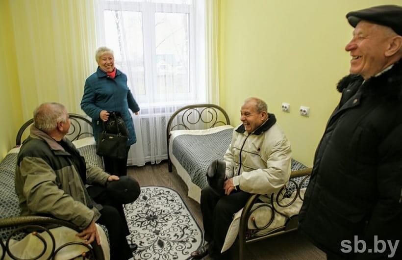 Дома пожилых в рб дом - интернат для престарелых и инвалидов