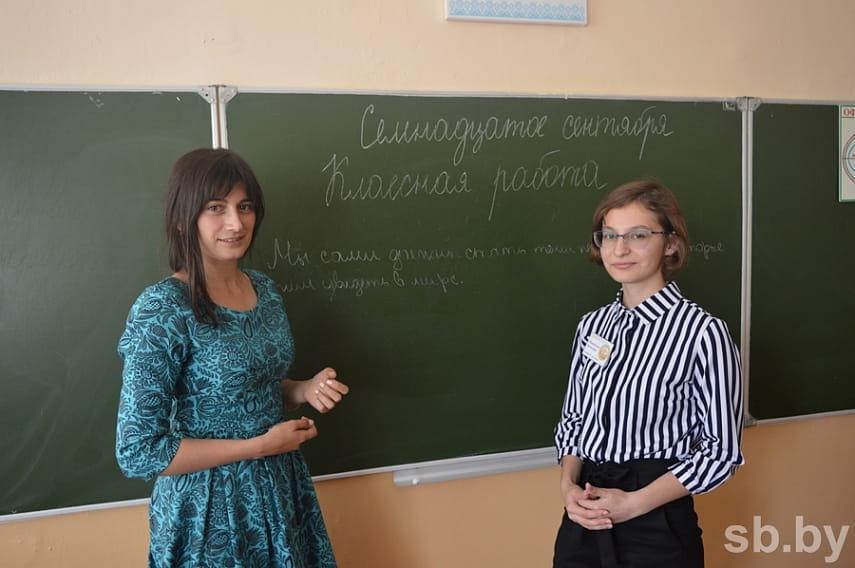 старый учитель и молодая студентка