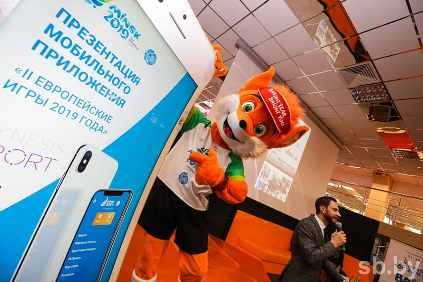 Официальное мобильное приложение II Европейских игр