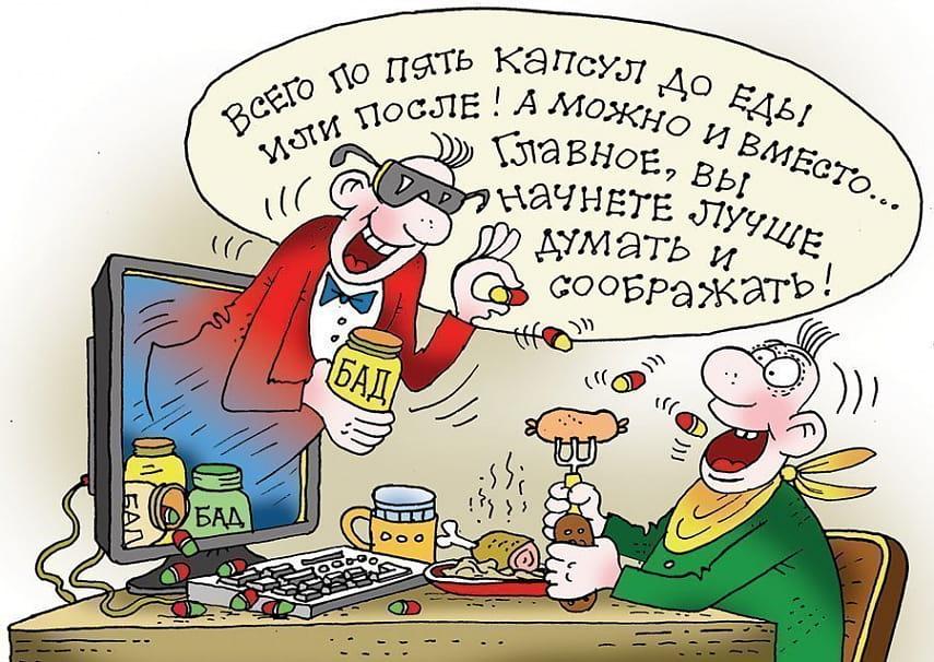 Реклама бадов в интернете прогонка хрумером Улица Сущёвский Вал