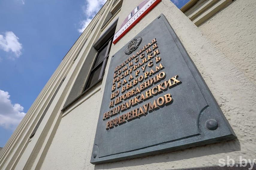 ЦИК завершил регистрацию инициативных групп граждан по выдвижению кандидатов в Президенты Беларуси.
