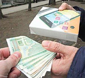 деньги в долг витебск без рассрочкисовкомбанк кредит режим работы