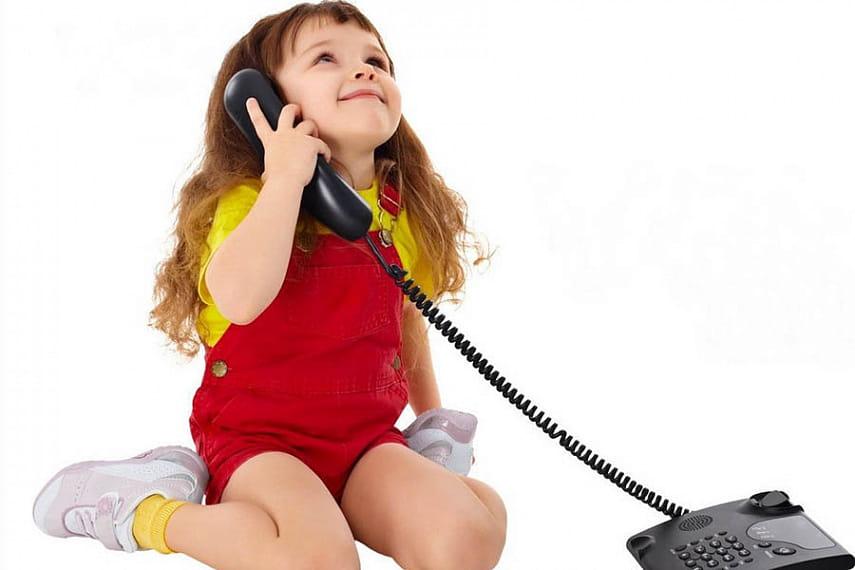 потоптаться картинки звонящих по телефону начала
