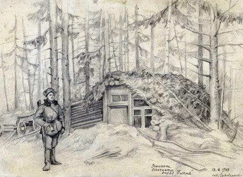 рисунок на тему шумел сурово брянский лес доченька тридцатилетием