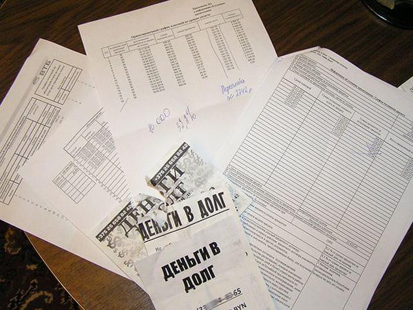 взять в долг 10 000 рублей банковский кредит реферат